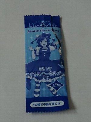 少女☆歌劇 レヴュースタァライト x Sanrio Characters 当りつきアクリルキーホルダーくじ