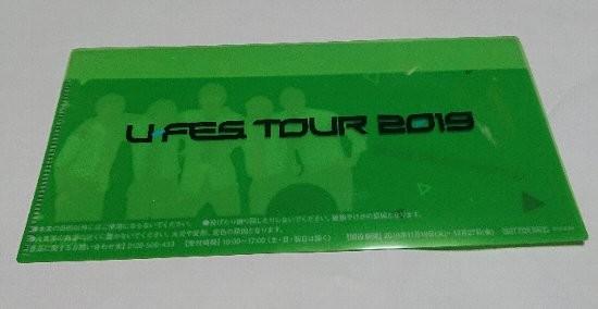 ローソン限定 U-FES.TOUR 2019 オリジナルマルチファイル