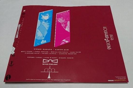 コミック 舞台 少女☆歌劇 レヴュースタァライト -The LIVE- #2 Transition下巻 アクリルスタンド