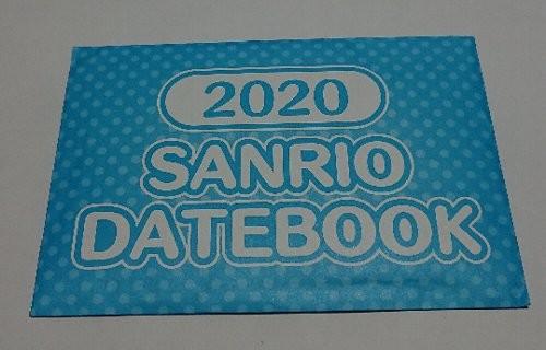 サンリオショップ 2020年版 サンリオ デイトブック