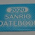 Photos: サンリオショップ 2020年版 サンリオ デイトブック