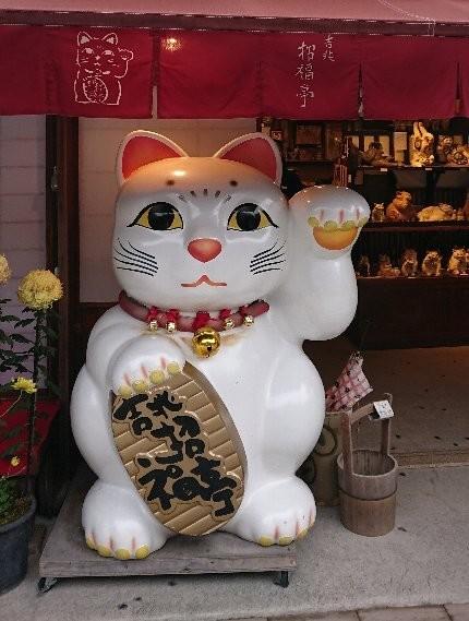 Photos: 伊勢旅行3 おかげ横丁