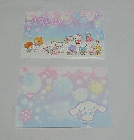 いちご新聞 Dreamy★ポストカード