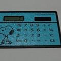 Photos: SPRiNG SNOOPY お金が貯まる! 電卓つきポーチ