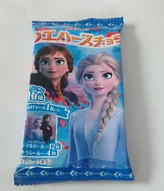 ウエハースチョコ アナと雪の女王2