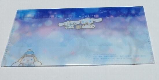 いちご新聞 わくわく☆チケットファイル