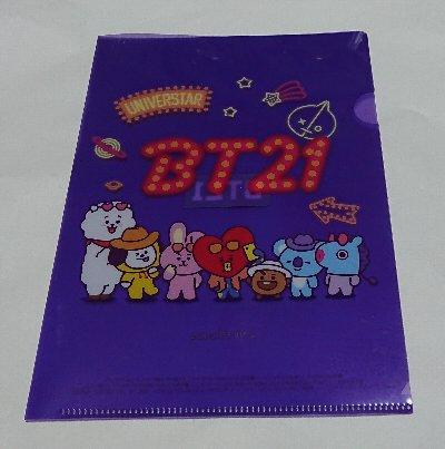 ファミリーマート限定 BT21 オリジナルA5サイズクリアファイル