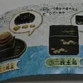 Photos: 和食器 ~麗~