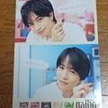 Photos: セブンイレブン限定 galboオリジナルA4クリアファイル