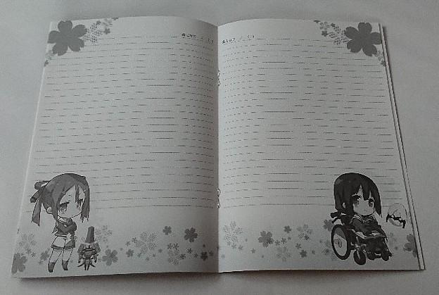 Photos: 結城友奈は勇者である みんなのくじF賞 ノート&ステッカーセット