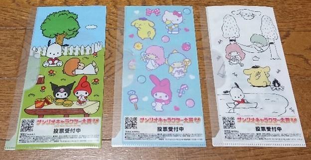 セブンイレブン限定 サンリオキャラクターズ ポケットファイル