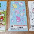 Photos: セブンイレブン限定 サンリオキャラクターズ ポケットファイル