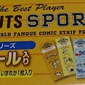 Photos: ゆのたに切り餅セット PEANUTS SPORTS シール