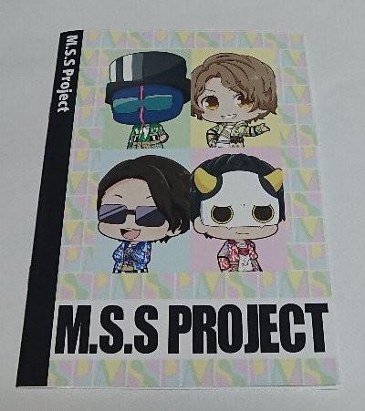 ファミリーマート限定 M.S.S Project オリジナルA5サイズノート