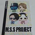 Photos: ファミリーマート限定 M.S.S Project オリジナルA5サイズノート