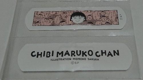 3COINS and CHIBI MARUKO CHAN 絆創膏