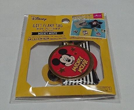 ギフトフレークタグ ミッキーマウス