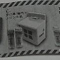Photos: レトロ牛乳箱&牛乳瓶マスコット