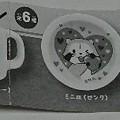 puchi Rascal ミニミニ!カップ&お皿コレクション