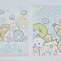 Photos: ファミリーマート限定 すみっコぐらし オリジナルA5サイズノート