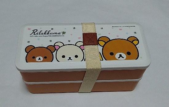 ジョーシン リラックマ 二段式ランチボックス&保冷温バックセット
