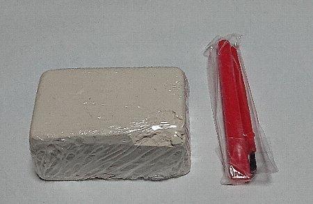 発掘シリーズ 原石セレクション