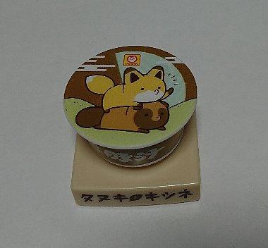 セブンイレブン限定 東洋水産×タヌキとキツネ フタのせフィギュア