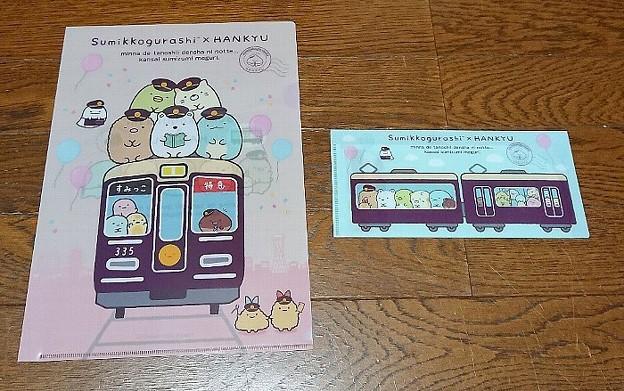 Photos: すみっコぐらし×阪急電車 Sumikkogurashi&HANKYU