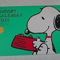 Photos: レタスクラブ SNOOPYカレンダー2021
