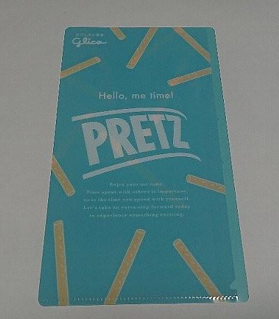 ポッキー&プリッツの日 セブンイレブン限定 オリジナルデザイン マルチケース