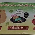 Photos: どろん たぬき茶屋 たぬき茶屋