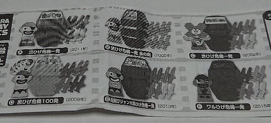 黒ひげ危機一発 ポップアップミュージアム2