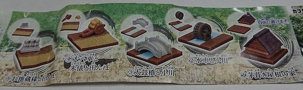 ミニジオラマシリーズ 日本百景 ~田園編~