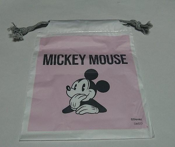 ミッキーマウス ポリ巾着袋 小3個セット
