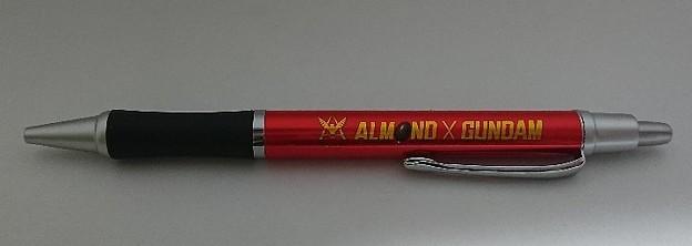 セブンイレブン限定 ALMOND×GUNDAM シャープペンシル