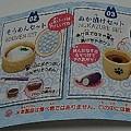 Photos: わんこ厨房3