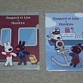 阪急電鉄×リサとガスパール Gaspard et Lisa × Hankyu