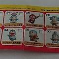 Photos: チョコエッグ ドラえもん ムービーセレクション2