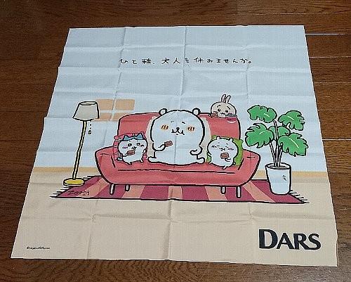 セブンイレブン限定 DARSオリジナル「ナガノ」デザイン風呂敷