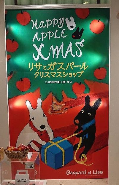 リサとガスパールの HAPPY APPLE XMAS in 西宮阪急