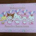 Takarazuka Hello Kitty 16弾 ラインダンス クリアファイル