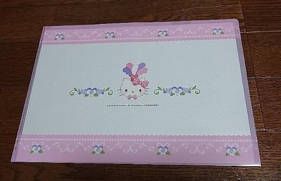 Photos: Takarazuka Hello Kitty 16弾 ラインダンス  クリアファイル