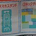 Photos: 選べる!アクティブグッズ&便利グッズ