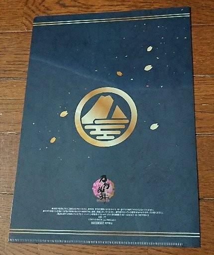 ファミリーマート限定 刀剣乱舞-ONLINE- A4サイズオリジナルクリアファイル