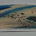 Photos: 東海道五拾三次カード