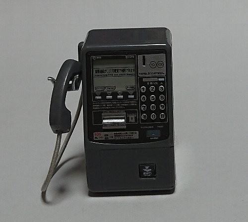 NTT東日本 NTT西日本 公衆電話ガチャコレクション 増補版