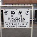 Photos: 衣笠駅 Kinugasa Sta.