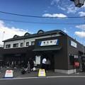 Photos: 葛生駅