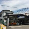 Photos: 鐘ヶ淵駅