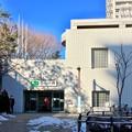 Photos: 光が丘駅